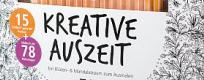 STABILO Kreative Auszeit